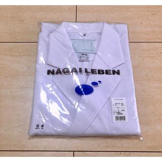 ナガイレーベン(NAGAILEBEN)のTAP60 ナガイレーベン(nagaileben) ドクタートップ 男子ダブルL(その他)