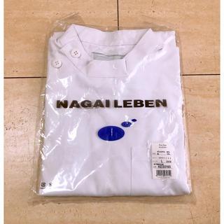 ナガイレーベン(NAGAILEBEN)のKES5165 ナガイレーベン(nagaileben) ケックスター 横掛8分袖(その他)