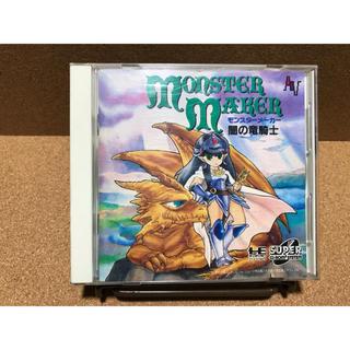 エヌイーシー(NEC)のSCD モンスターメーカー 闇の竜騎士(家庭用ゲームソフト)