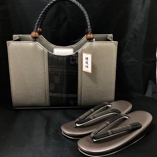 草履バッグ セット おしゃれ用 (新品) #651(下駄/草履)