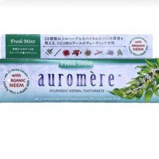 オーロメア(auromere)のオーロメア auromere フレッシュミント(歯磨き粉)