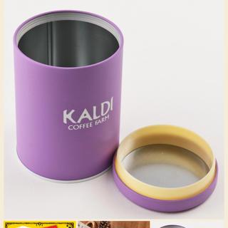 カルディ(KALDI)のKALDIキャニスター新品紫色(容器)