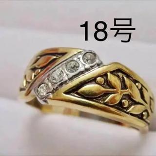 即購入OK*植物の模様ゴールドカラーラインストーンリング指輪昭和レトロ(リング(指輪))