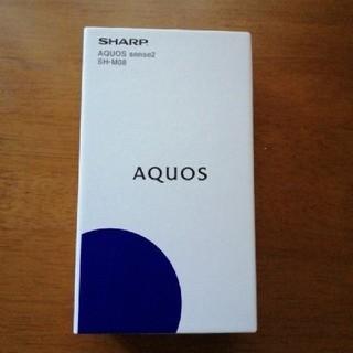 アクオス(AQUOS)のみつ様専用 SH-M08 4台セット(スマートフォン本体)