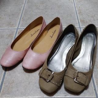 チョコレート(chocolate)のパンプス レディース 靴 二足 セット(ハイヒール/パンプス)