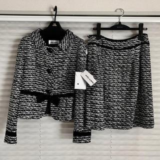 ツィードジャケットとスカート