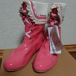 アクシーズファム(axes femme)の新品!可愛いレインブーツ!(長靴/レインシューズ)