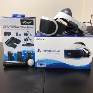 PlayStation VR - PSVR おまけ付き