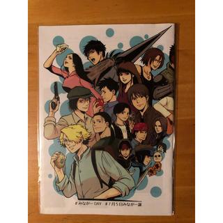 皆川亮二の本 同人誌イラスト本 ARMS スプリガン(一般)
