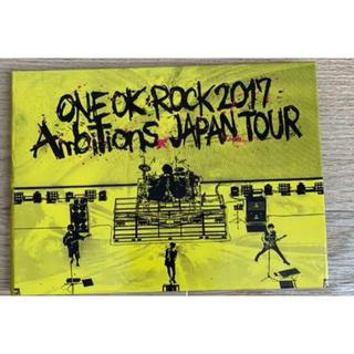 ワンオクロック(ONE OK ROCK)の早い者勝ち!ONE OK ROCK ambitions 2017 ブルーレイ美品(ミュージック)