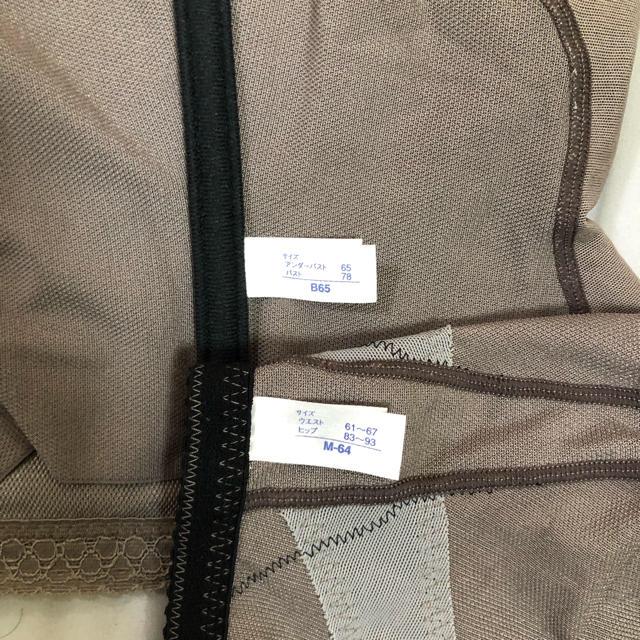 MARUKO(マルコ)のマルコ プレアンデ  レディースの下着/アンダーウェア(ブラ&ショーツセット)の商品写真