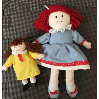 familiar - マドレーヌちゃん・ダニエルちゃんのお人形セット