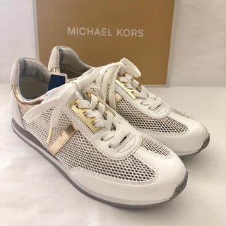 マイケルコース(Michael Kors)の新品 マイケルコース MK スニーカー  ロゴ レザー ブランド 高級スニーカー(スニーカー)