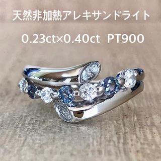 『あんこ様専用です』天然非加熱アレキサンドライト ダイヤ リング (リング(指輪))