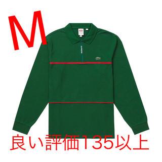 Supreme - supreme lacoste 緑色  Green