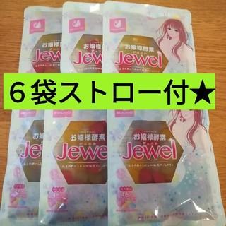 お嬢様酵素jewel6袋☆*タピオカ 酵素ドリンク(ソフトドリンク)