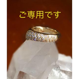 ショーメ(CHAUMET)のシャケ様ご専用  CHAUMET     ショーメ  ヴェニスリング(リング(指輪))