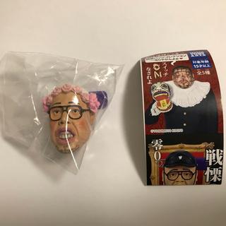 タカラトミーアーツ(T-ARTS)の野性爆弾くっきー顔面バッジコレクション「植草」(お笑い芸人)