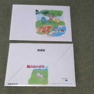 ポケモン(ポケモン)のポケモン・絵入りハガキ5枚×2(使用済み切手/官製はがき)