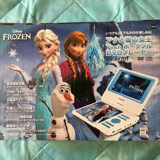 Disney - アナと雪の女王 ポータブル DVD プレーヤー  7インチ