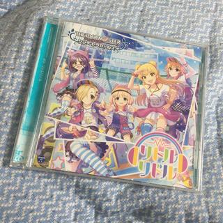 コロンビア(Columbia)のリトルリドル CD シンデレラガールズ シングル(アニメ)