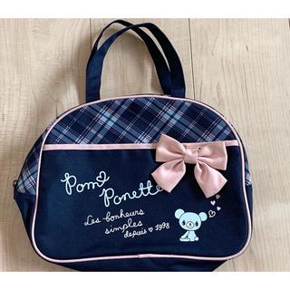 ポンポネット(pom ponette)の新品同様美品♪ポンポネット手提げバッグレッスンバッグ♪PomPonette(レッスンバッグ)