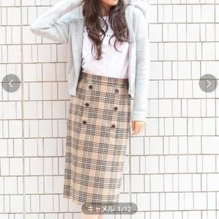 レッセパッセ(LAISSE PASSE)の新品 レッセパッセ チェック スカート(ロングスカート)