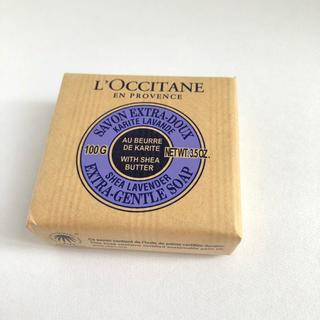 ロクシタン(L'OCCITANE)のロクシタン ソープ(洗顔料)