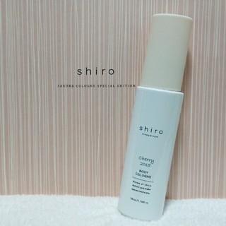 shiro - shiro cherry2015 オーデコロン