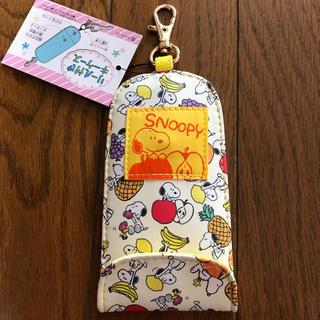 スヌーピー(SNOOPY)のお買い得  新品   スヌーピー   リール付きキーケース(キーケース)