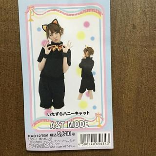 ハロウィン🎃 コスプレ衣装 黒猫(衣装一式)