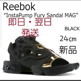 リーボック(Reebok)のreebok ポンプフューリー サンダル ゴールド×ブラック 24センチ 新品(サンダル)