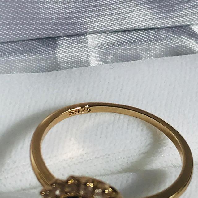 アウトレット★ アンティーク風ティアーズドロップ レディースリング 指輪 大きめ レディースのアクセサリー(リング(指輪))の商品写真