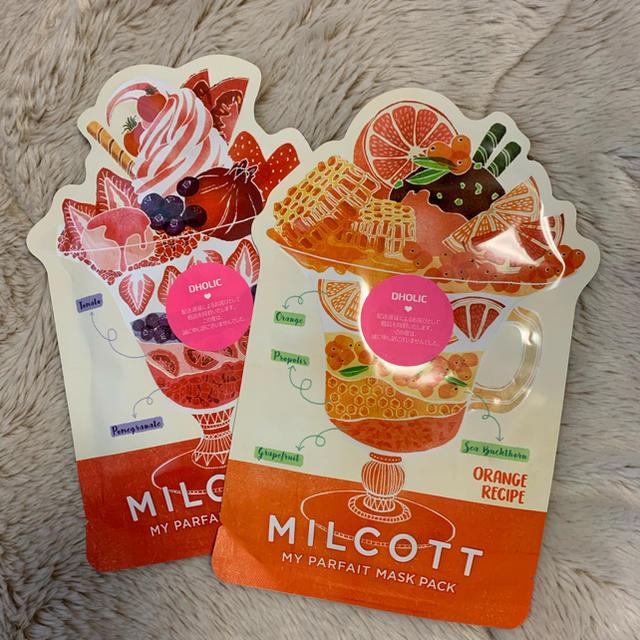 マイパルフェマスクパックの通販 by yuririn's shop