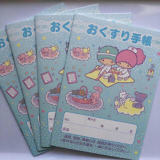 サンリオ(サンリオ)のおくすり手帳 4冊 キキララ (その他)