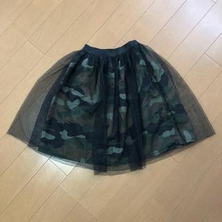 ジーユー(GU)のGU GIRLS ウエストラメゴム迷彩チュールスカート130(スカート)