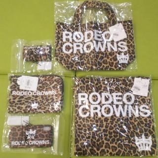 ロデオクラウンズワイドボウル(RODEO CROWNS WIDE BOWL)の新品未使用 柄ブラウン 全5種類セット  ※セットです❗️セットなんです❗️❗️(ポーチ)