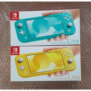 ニンテンドースイッチ(Nintendo Switch)の送料無料【新品未開封】Nintendo Switch Lite 本体 2点(家庭用ゲーム機本体)
