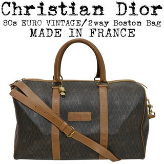 クリスチャンディオール(Christian Dior)の美品★Christian Dior★80s★2way ボストンバッグ★フランス製(ボストンバッグ)