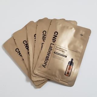 チャアンドパク(CNP)のCNP ビタホワイトニング アンプル マスク 5枚(パック/フェイスマスク)