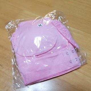 育乳 ナイトブラ 薄ピンク(ブラ)