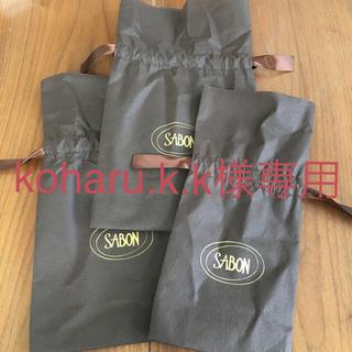 サボン(SABON)のSABON プレゼント 袋(ラッピング/包装)