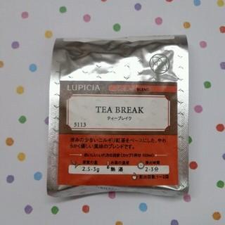 値下げしました!ルピシアの紅茶(茶)