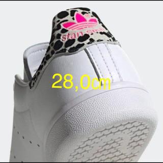 アディダス(adidas)の28,0㎝ スタンスミス アニマル柄 EG2668(スニーカー)