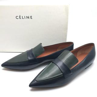 セリーヌ(celine)のセリーヌ CELINE :2015-16AW ネイビー×グリーンのバイカラー(ローファー/革靴)
