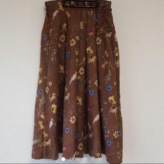 チェスティ(Chesty)のお花×小鳥柄 フレアロングスカート 新品未使用(ロングスカート)