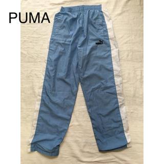 PUMA - 【大人気】PUMA プーマ ナイロンパンツ ジャージ パンツ