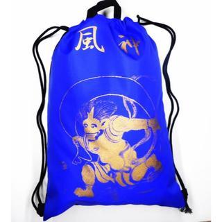 ナップサック 巾着 エコバッグ ランドリーバッグ 日本製 風神図(ブルー)(バッグパック/リュック)