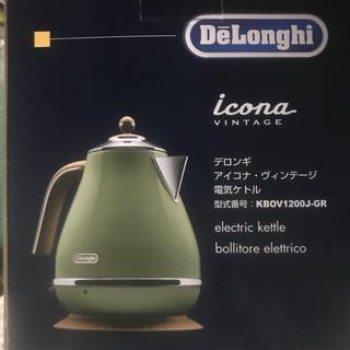 デロンギ(DeLonghi)のデロンギ DeLonghi アイコナ・ヴィンテージ 電気ケトル (電気ケトル)