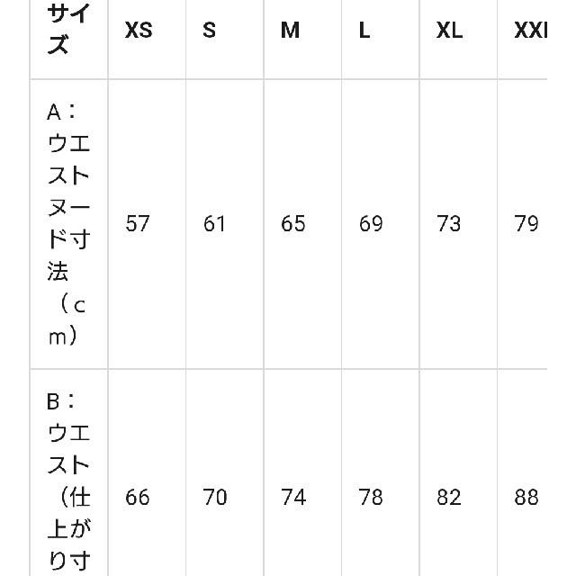 GU(ジーユー)の値下げ 美品 GU チノストレートパンツ S レディースのパンツ(チノパン)の商品写真